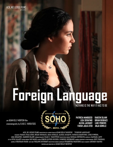 Foreign Language poster SOHO 06-37-45