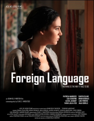 Foreign Language poster